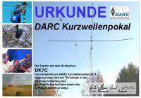 2014_DK7C
