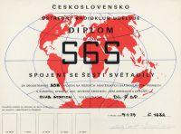 Ceskoslovensko_S6S_Award_1979