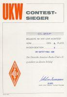 UKW-Kontest-Pokal_1980
