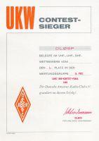 UKW-Kontest-Pokal_1981