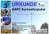 2016_DK7C